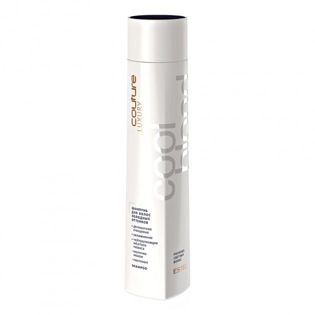 Шампунь для волосся холодних відтінків LUXURY COOL BLOND ESTEL HAUTE COUTURE. Об'єм:, 300 мл
