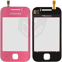 Touchscreen (сенсорный экран) для Samsung Galaxy Y S5360, оригинал (розовый)