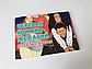Чековая книжка желаний для влюблённых Playroom - оригинальный романтичный подарок (16 страниц), фото 2