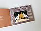 Чековая книжка желаний для влюблённых Playroom - оригинальный романтичный подарок (16 страниц), фото 4