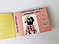 Чековая книжка желаний для влюблённых Playroom - оригинальный романтичный подарок (16 страниц), фото 6