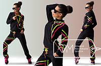 """Женский спортивный костюм """" Разные полоски """"  Dress Code, фото 1"""