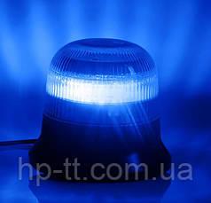 Фонарь предупредительно-сигнальный синий Fristom FT-150 3S DF N LED, фото 3