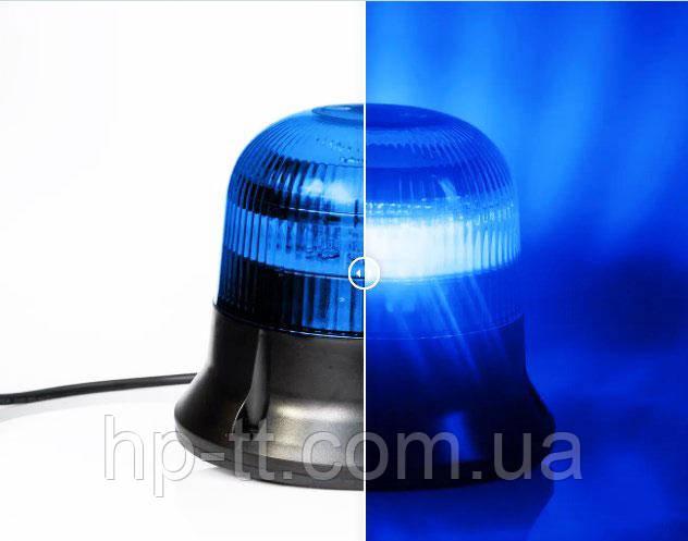 Фонарь предупредительно-сигнальный синий Fristom FT-150 3S DF N LED