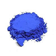 Пигмент синий (уп. 0,05 кг)
