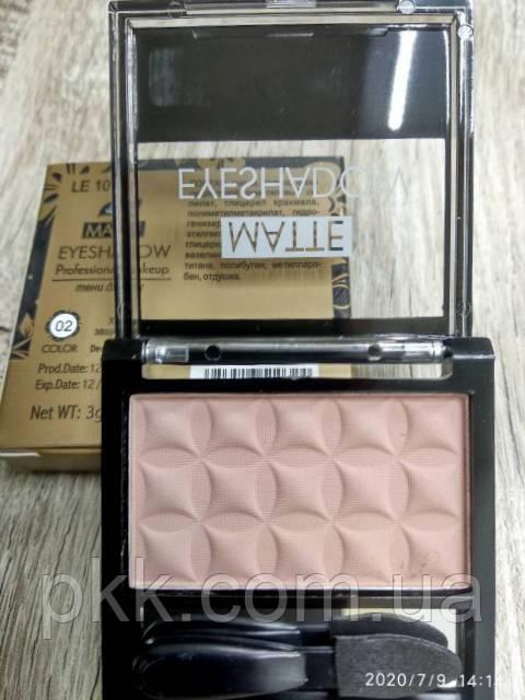 Тени для век LA ROSA MATTE Eyeshadow Professional Makeup одинарные LE-101 № 02 матовые Бежево-розовые