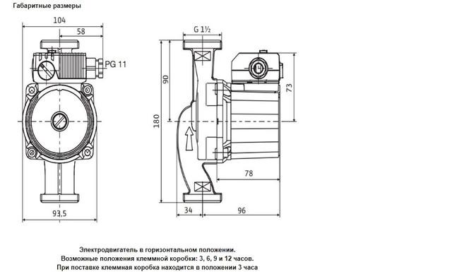 Wilo Star-RS 25/4 180 мм габаритные размеры
