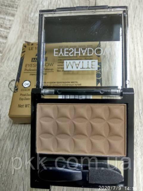 Тени для век LA ROSA MATTE Eyeshadow Professional Makeup одинарные LE-101 № 04 матовые Молочный шоколад