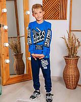 Спортивный костюм для мальчика Hees astronautil синий