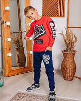 Спортивный костюм для мальчика Hees astronautil красный