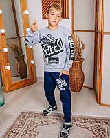 Спортивный костюм для мальчика Hees astronautil серый