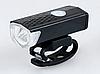 Велосипедная фара мини Raypal на аккумуляторе usb зарядка 300 люмен