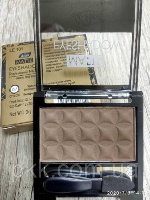 Тени для век LA ROSA MATTE Eyeshadow Professional Makeup одинарные LE-101 № 06 матовые Темно-Коричневый