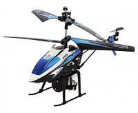 Вертолет 3-к микро и/к WL Toys V319 SPRAY водяная пушка