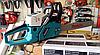Бензопила Makita DCS 55 (шина 45 см, 3.6 кВт) Пила Макита DCS 55. ГАРАНТИЯ 12 месяцев!, фото 4