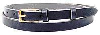 Женский кожаный ремень, поясок Skipper 1,5 см темно синий 1364-15, фото 1