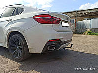 Прицепное устройство (Фаркоп) BMW Х6 F16 2014-2019 г.в.