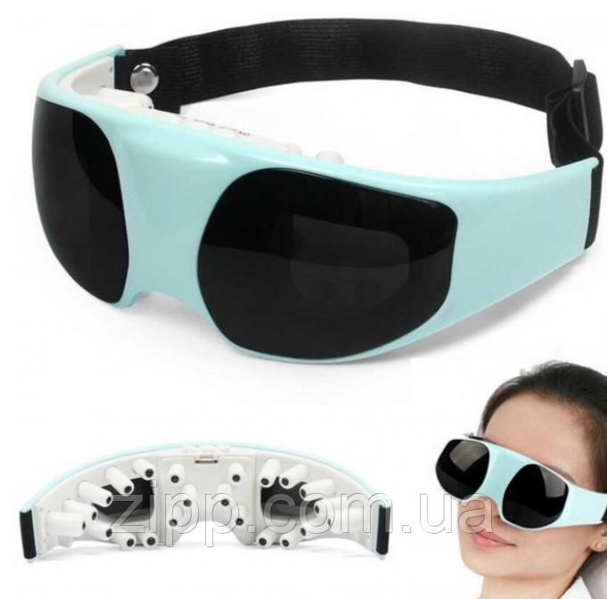 Массажные очки массажер для глаз Healthy Eyes