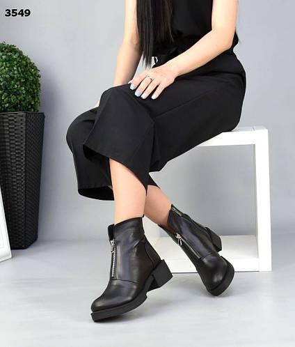 Женские зимние Ботинки MORG@N + декор змейка