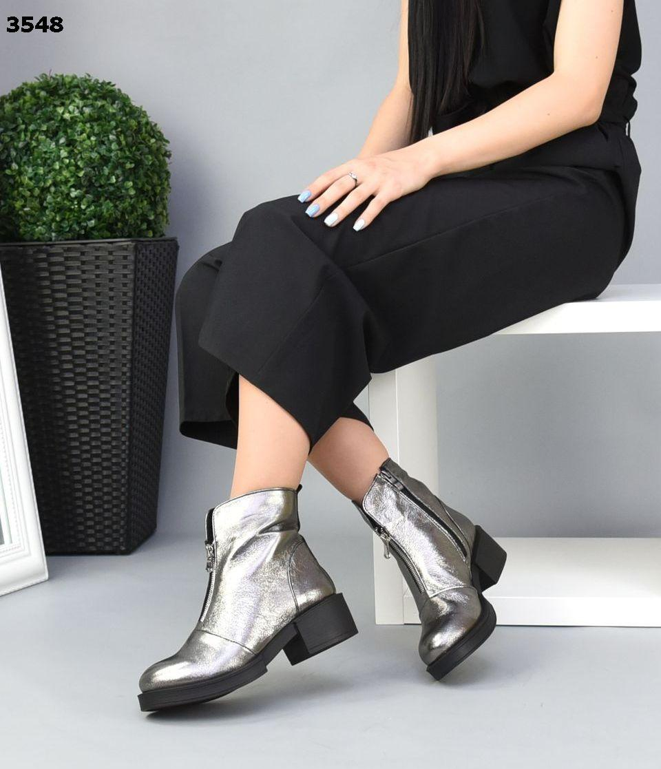 Женские демисезонные Ботинки MORG@N + декор змейка. Размер 36 41