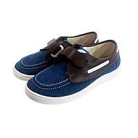 Туфли-топсайдеры для мальчиков Waldi (р.35)