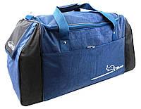 Спортивная сумка Wallaby 447-6 синий с черным, 59 л, фото 1
