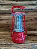 Кемпинговый аккумуляторный фонарь, фото 2
