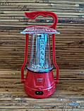 Кемпинговый аккумуляторный фонарь, фото 3
