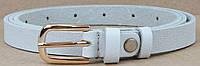 Узкий женский кожаный ремень Skipper, цвет белый 1,5 см, фото 1