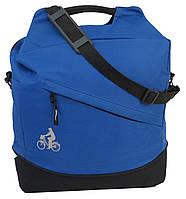 Велосипедная сумка, велосумка с дождевиком 18 L Сrivit S061794, фото 1