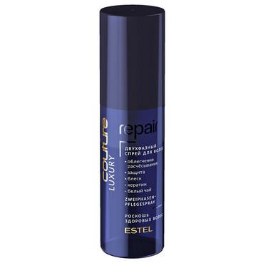 Двофазний спрей для волосся LUXURY REPAIR ESTEL HAUTE COUTURE, 100 мл
