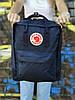 Рюкзак канкен, синий, фото 2