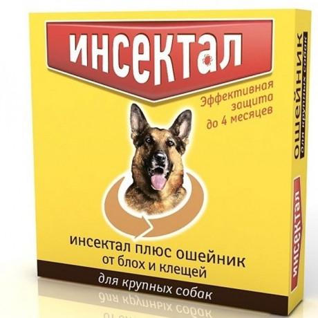 Ошейник ИНСЕКТАЛ ПЛЮС 80 см от блох и клещей для крупных собак