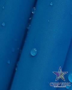 Палаточная ткань ОКСФОРД 105GSM 210D голубой