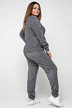 Вязаный костюм «Николь» - темно-серый - Size+