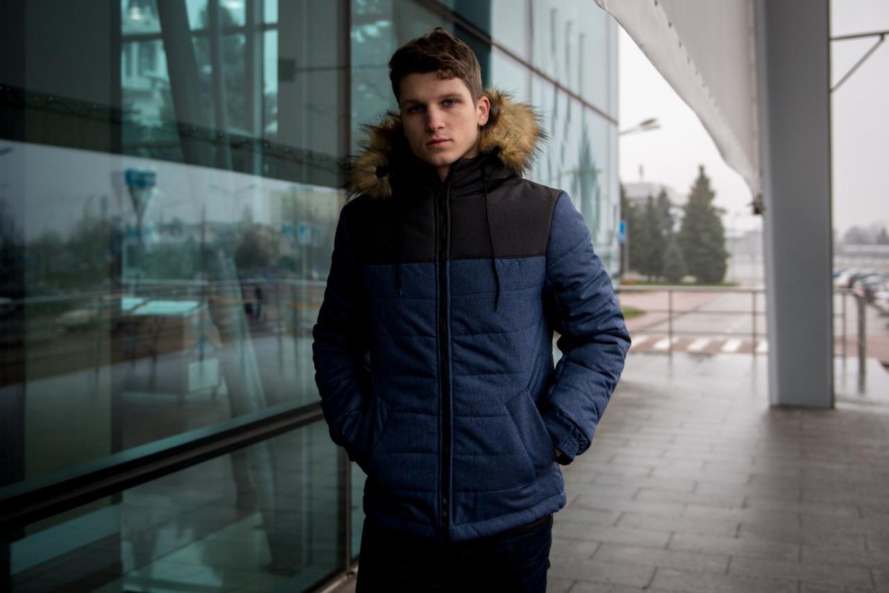 Куртка парка мужская зимняя Alaska(пуховик)