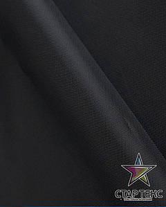 Палаточная ткань ОКСФОРД 105GSM 210D черный