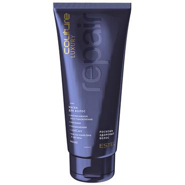 Маска для волосся LUXURY REPAIR ESTEL HAUTE COUTURE, 200 мл