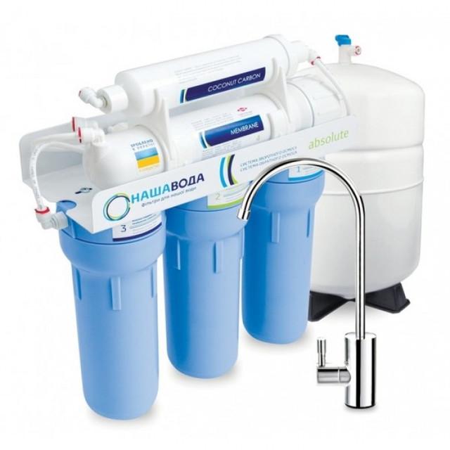 Фильтр для очистки воды обратный осмос Наша вода Absolute МО 5-50