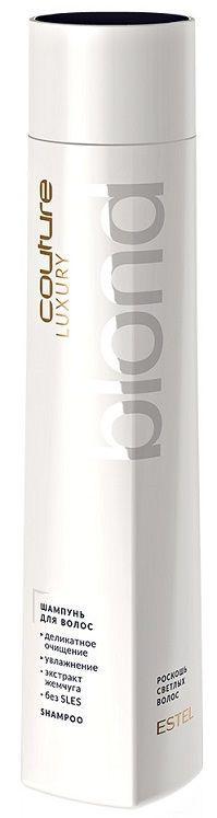 Шампунь для волосся ESTEL LUXURY BLOND HAUTE COUTURE, 300 мл.