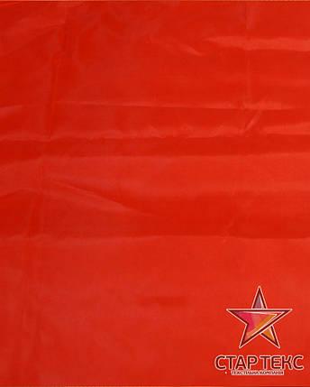 Палаточная ткань ОКСФОРД 105GSM 210D красный, фото 2