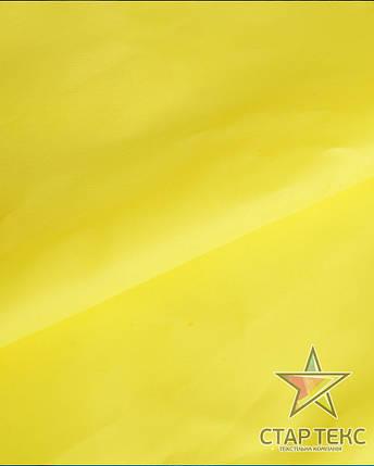 Палаточная ткань ОКСФОРД 105GSM 210D желтый, фото 2