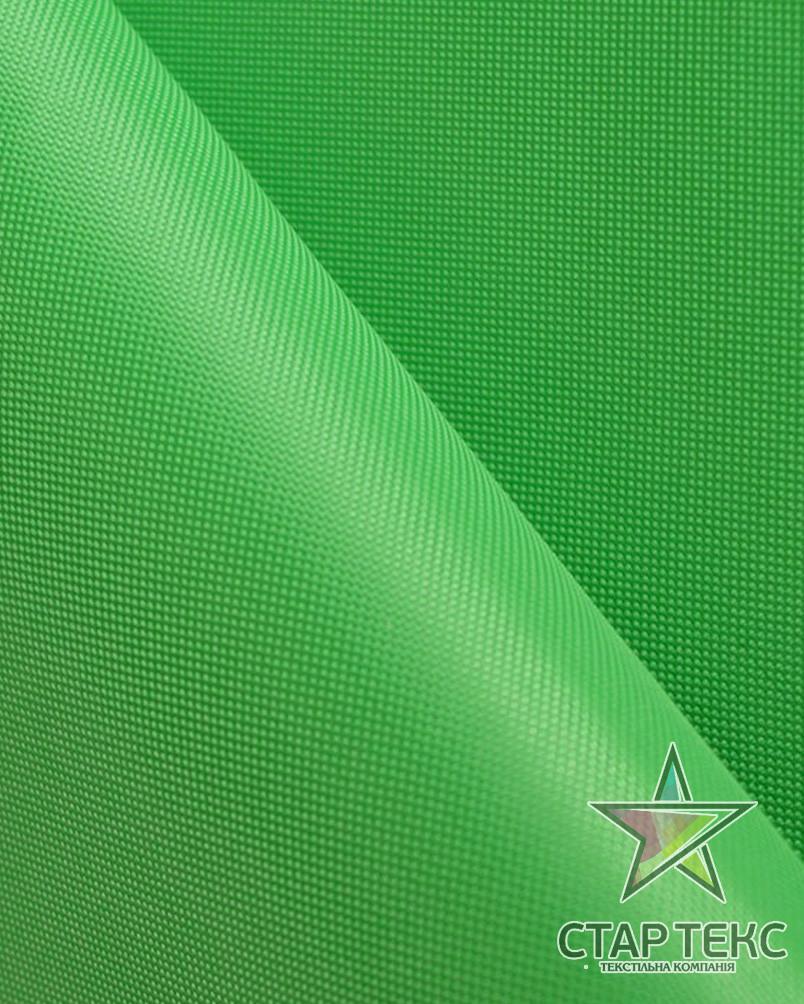 Палаточная ткань ОКСФОРД 105GSM 210D зеленый