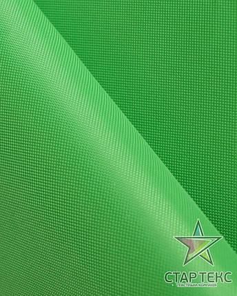 Палаточная ткань ОКСФОРД 105GSM 210D зеленый, фото 2