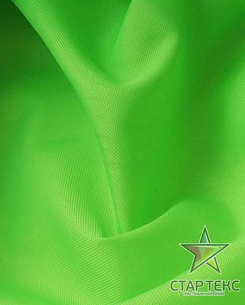 Палаточная ткань ОКСФОРД 105GSM 210D салатовый, фото 2