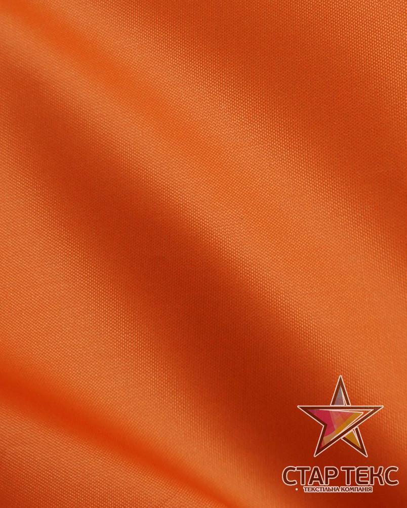 Палаточная ткань ОКСФОРД 105GSM 210D оранжевый