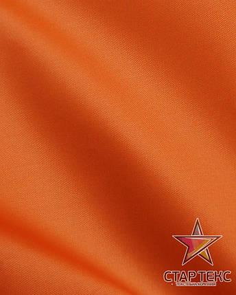 Палаточная ткань ОКСФОРД 105GSM 210D оранжевый, фото 2