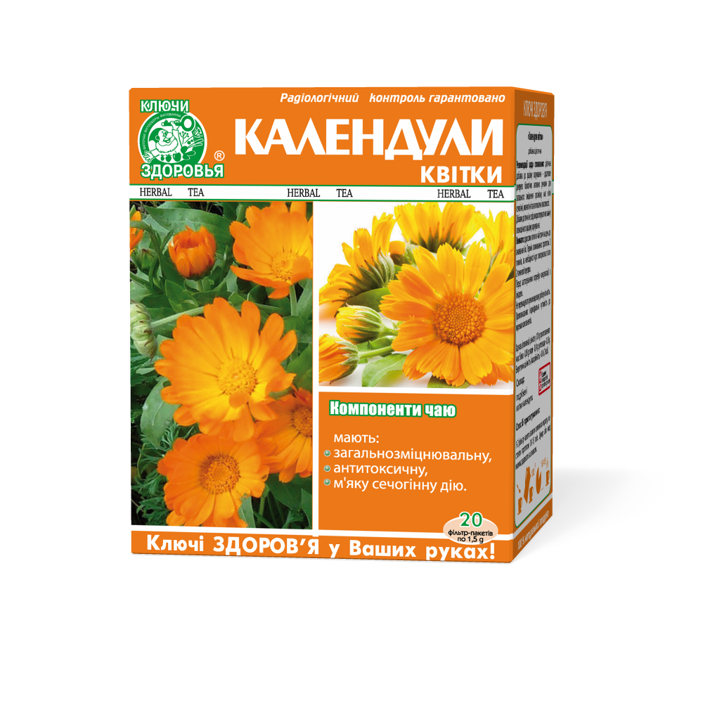 Фіточай Календули квіти 20 ф/п х 1,5 м