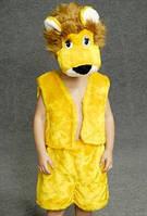 Яркий карнавальный детский  костюм Лев 2-6 лет, фото 1