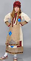 Детский оригинальный карнавальный костюм Баба Яга